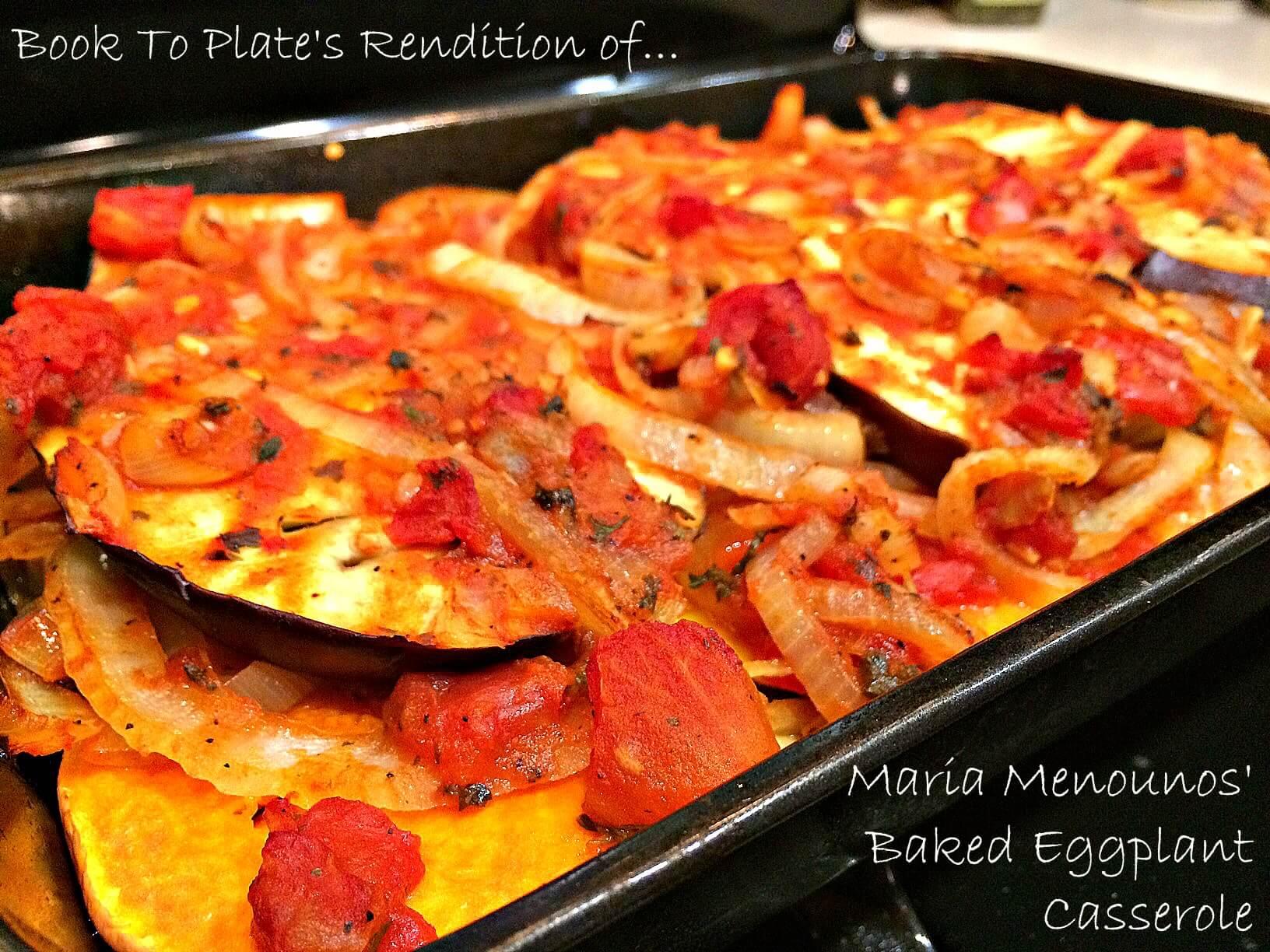 Maria-Menounos-Eggplant-Recipe.jpg