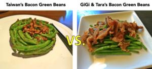 Bacon-Green-Beans-Taiwan