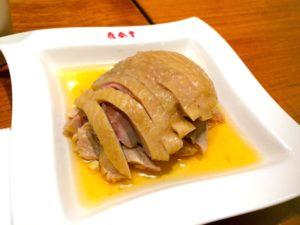 Boiled Wine Chicken