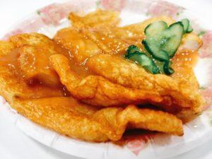 Fried Shark Fin
