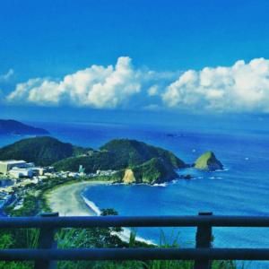 Taiwan-Pacific-Ocean
